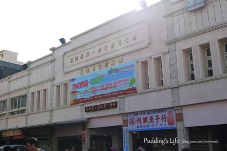 【食記-彰化】鹿港第一公有零售市場小吃《老全豬血麵線》+《發記米苔目粉粿冰》+《生炒五味排骨飯》