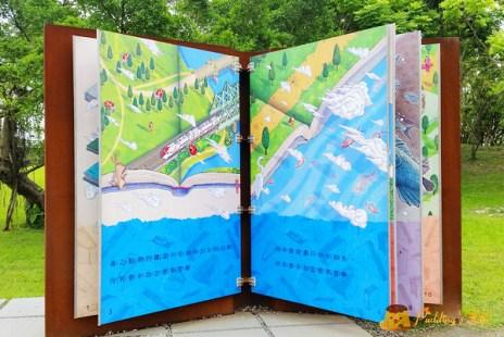 【遊記-宜蘭】冬山森林公園/戶外踏青新景點《冬山河生態綠舟》搭船/遊河/野餐/看火車