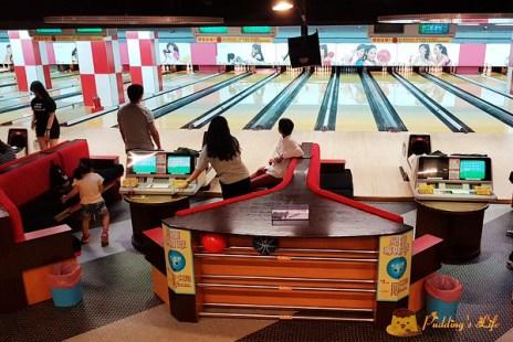 【新北三重】下雨天也能玩室內親子遊樂場《E7Play》一票玩到底(保齡球.桌遊.飛鏢.遊戲機.健身.撞球…)