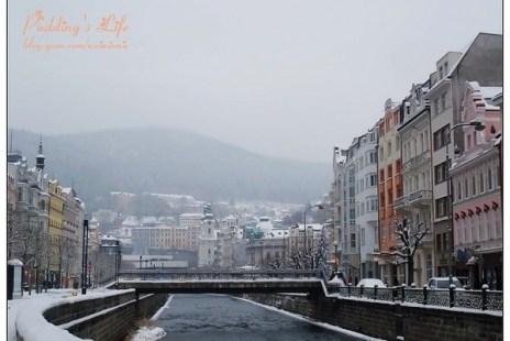 【捷克-遊】浪漫雪國捷奧十日《卡洛維瓦利-布拉格舊城區》Day5必買品菠丹妮