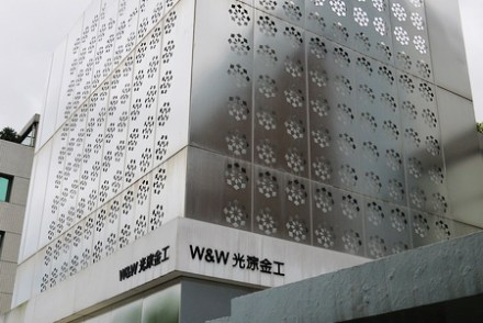 【遊記-新北】林口珠寶飾品觀光工場《光淙金工藝術館》手作飾品DIY體驗