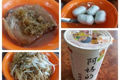 【遊記-新北】淡水美食一日遊《淡水老街》小吃/伴手禮總整理