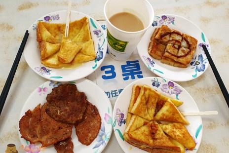 【台東在地早點】小心排隊人潮《明奎早餐店》法式肉鬆x煉乳法式吐司