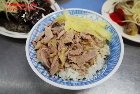 【食記-高雄】雄好蛇-前金老店美食小吃《七賢鴨肉飯》老字號鴨肉專賣店