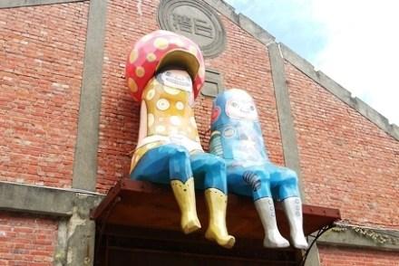 【遊記-高雄】雄好蛇-鹽埕碼頭舊倉庫群《駁二藝術特區》The Pier-2 Art Center