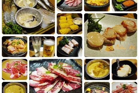 【食記-新竹】城隍廟附近燒烤美食《源初燒肉》單點日式炭火燒肉