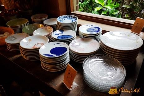 【台南旅遊】老宅裡挖寶日系質感餐具《餐桌上的鹿早》生活食器/廚房/烹飪