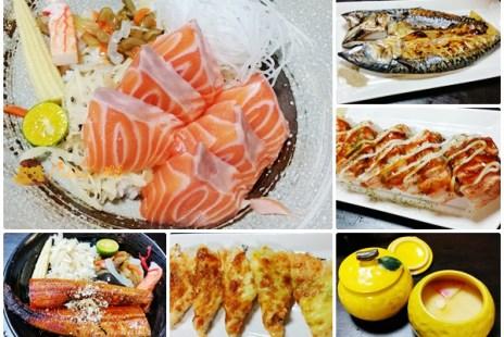 【食記-新竹】關新路附近平價日式料理餐廳《鮮極日本料理》蒲燒鰻丼飯/炙鮭捲壽司