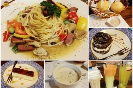 【食記-新竹】園區管理局義大利庭園餐廳《托斯卡尼尼》TOSCANINI竹科店