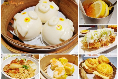 新竹港式料理│點點心》萌萌豬仔流沙包.巨城港式飲茶餐廳