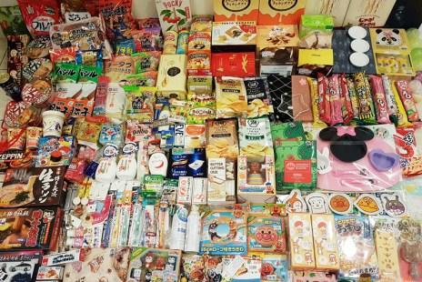 【東京自由行】日本必買零食.藥妝《上野阿美橫町-成田機場伴手禮》Day6