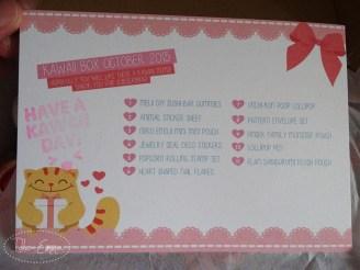 Photo - Kawaii Box (3)