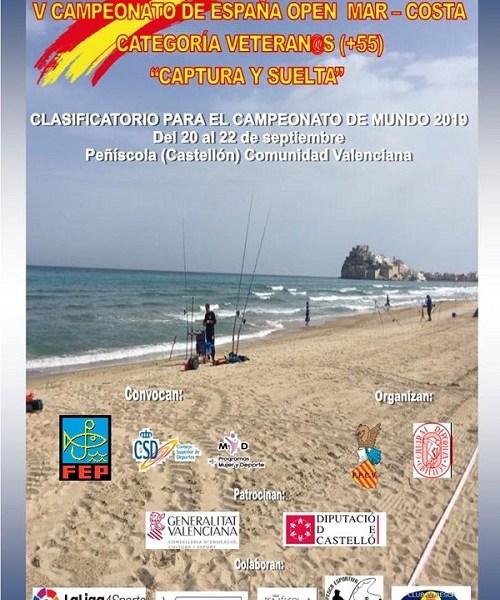 Cartel V Campeonato de España de Selecciones Autonómicas Mar-costa