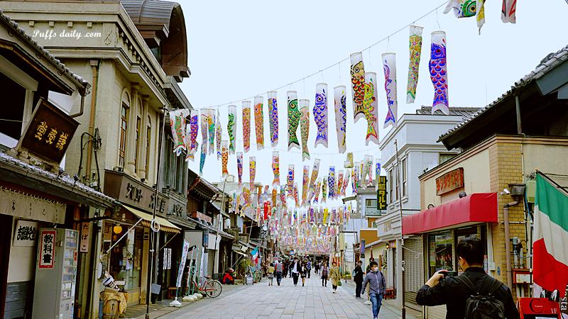 川越街景與鯉魚旗