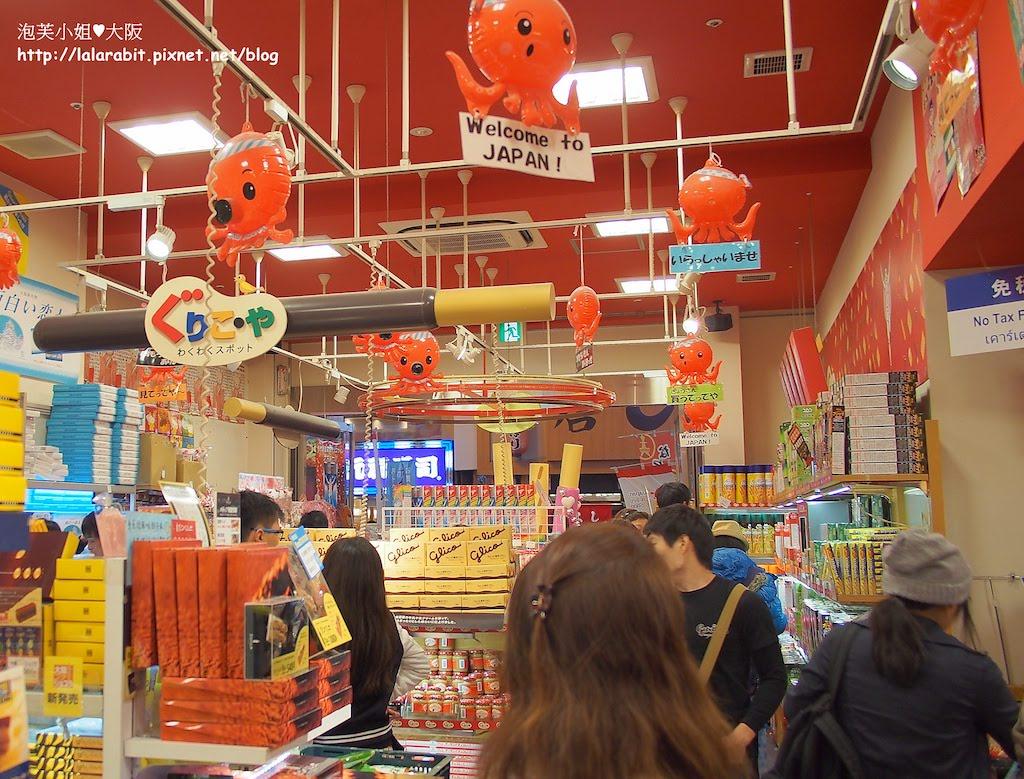 little osaka omiyage market