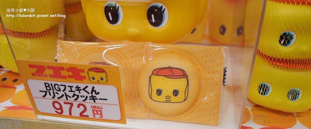 Fueki 餅乾  (フエキくん)