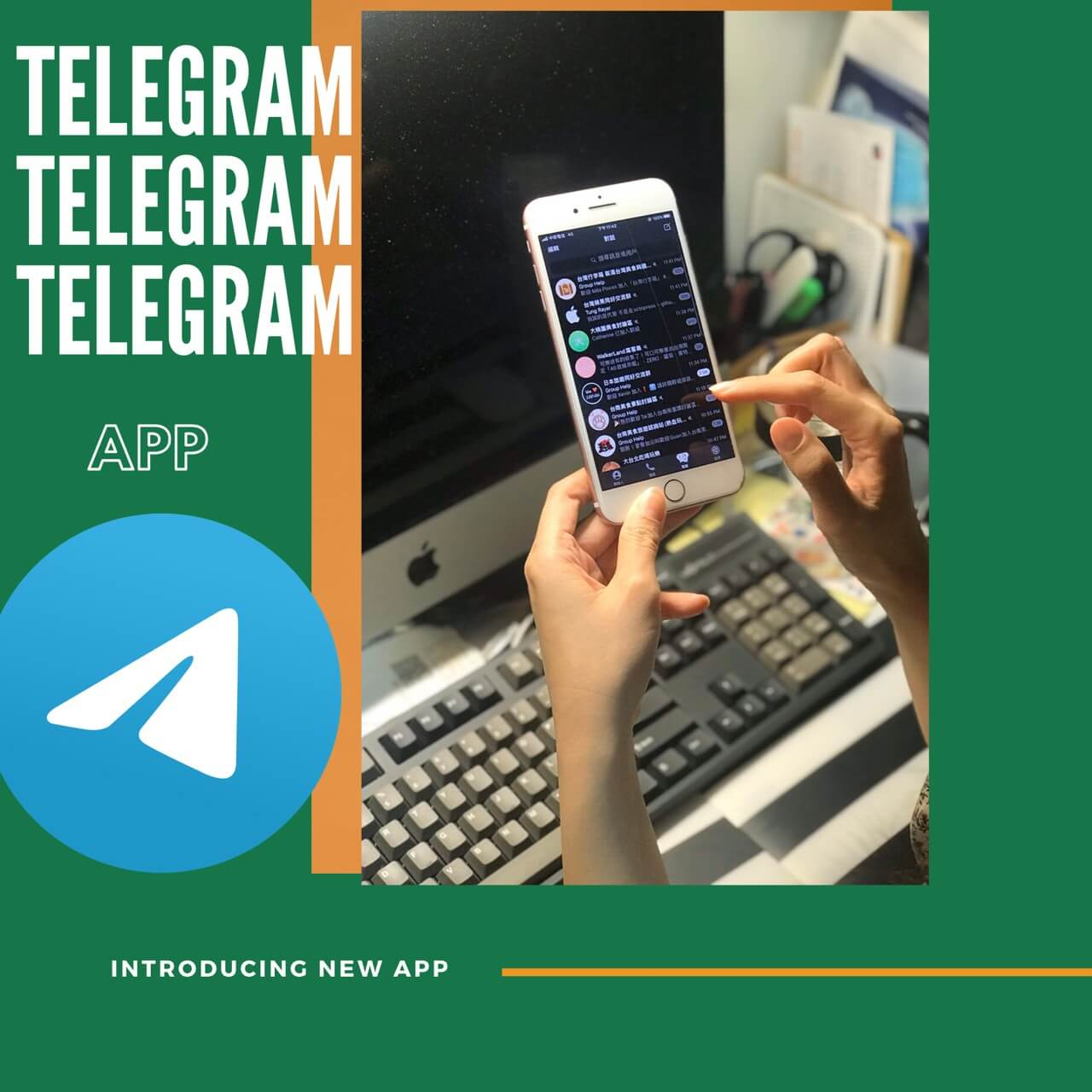 telegram cover