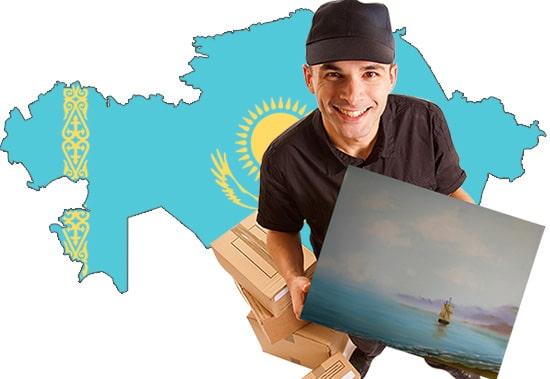 kak-pereslat-kartina-za-granicu-iz-kazaxstana