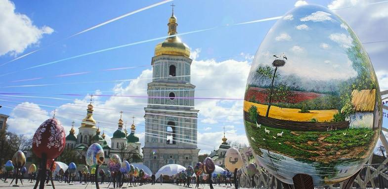 Фестиваль Писанок 2017