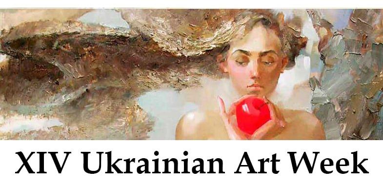 XIV Ukrainian Art Week
