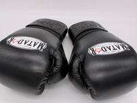 guantoni neri black matador boxing boxe