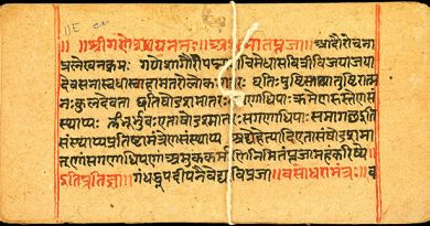 Bahasa kuno Sanskerta dalam Sejarah