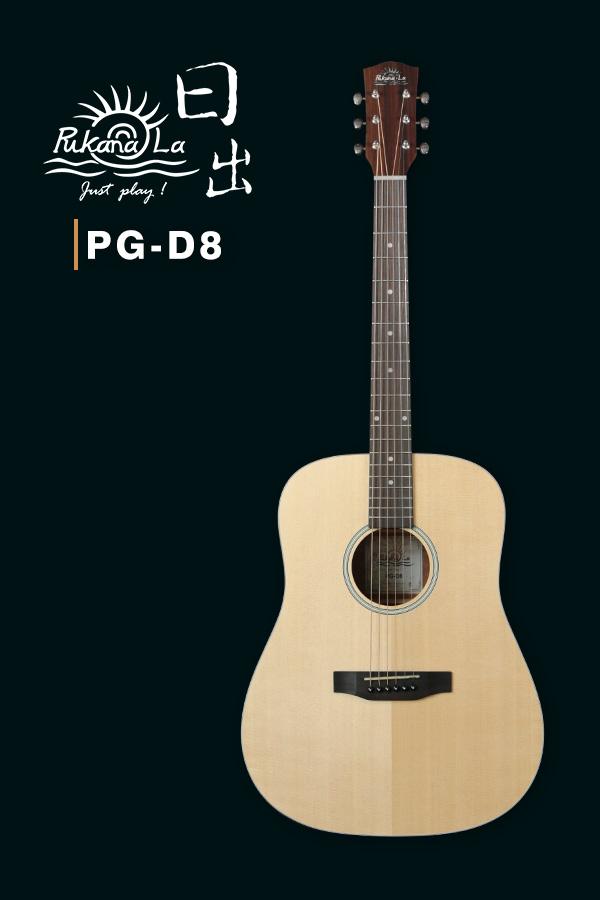 PG-D8產品圖-600x900-01