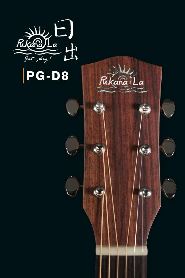 PG-D8產品圖-600x900-05