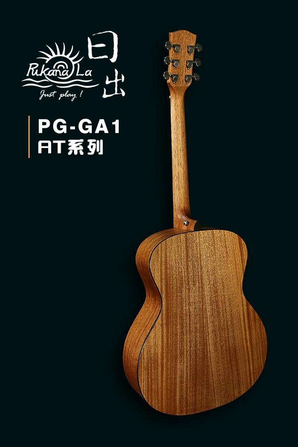 PG-GA1產品圖-600x900-04