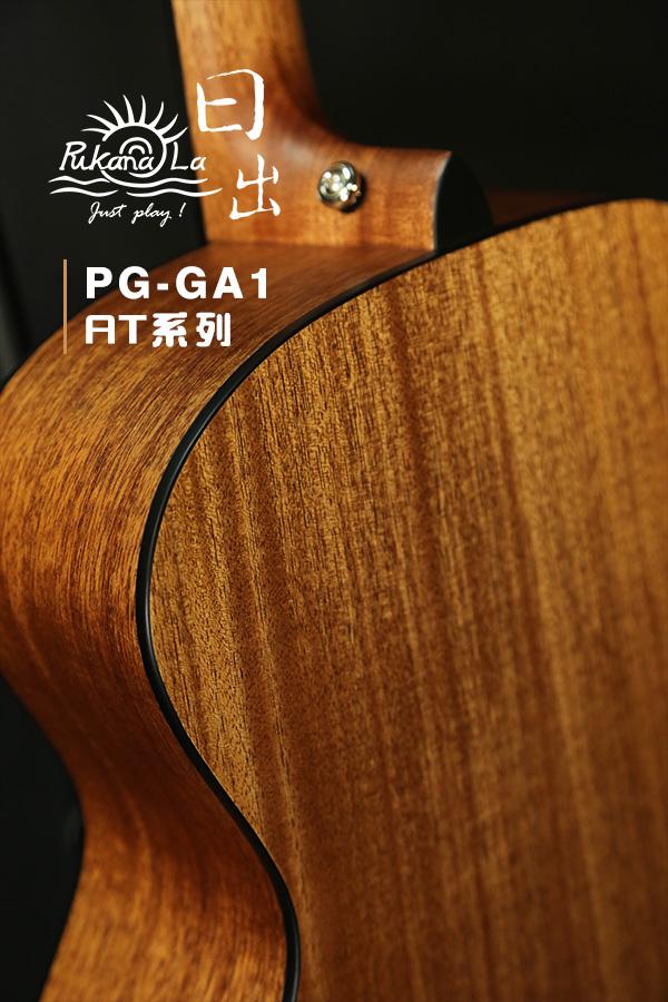 PG-GA1產品圖-600x900-06