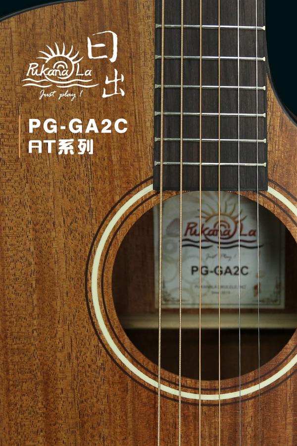 PG-GA2C產品圖-600x900-08