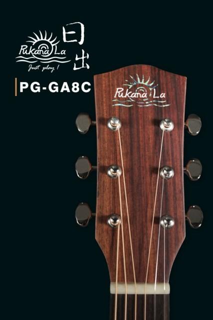 PG-GA8C產品圖-600x900-05