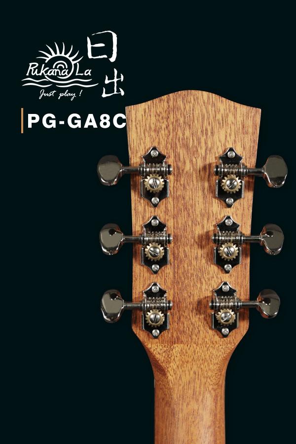 PG-GA8C產品圖-600x900-06
