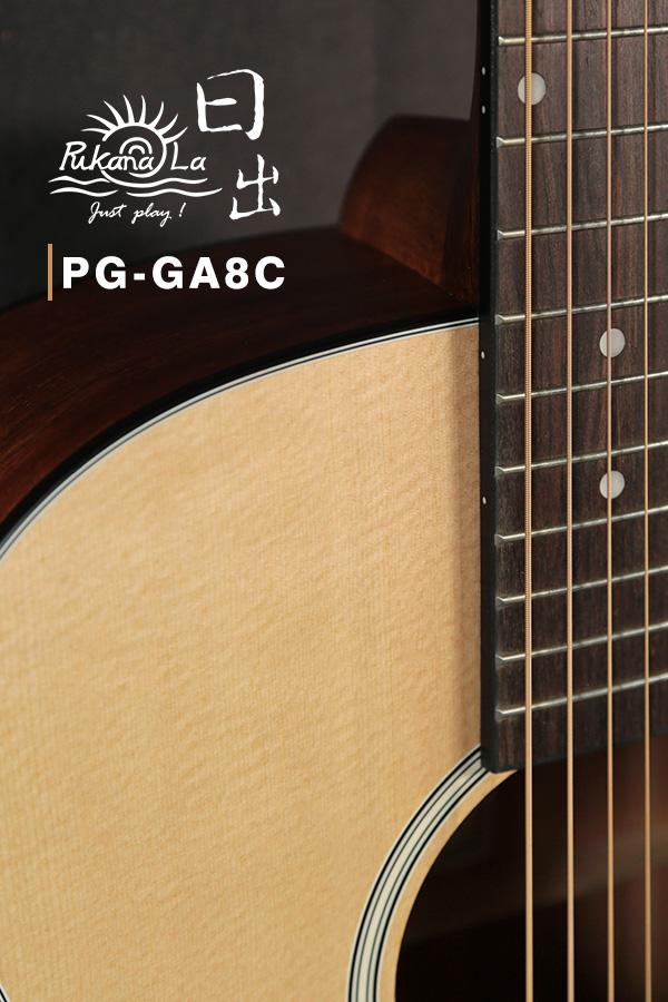 PG-GA8C產品圖-600x900-08