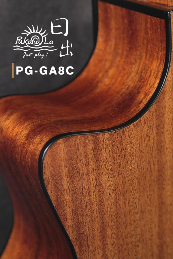 PG-GA8C產品圖-600x900-10