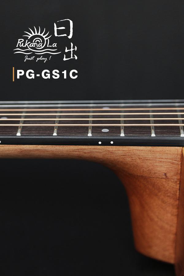 PG-GS1C產品圖-600x900-07
