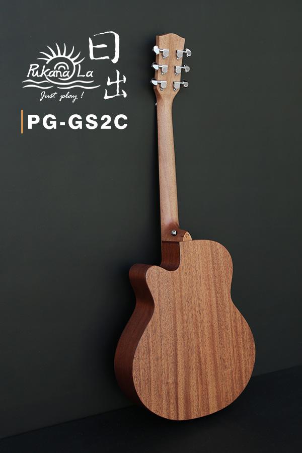 PG-GS2C產品圖-600x900-04