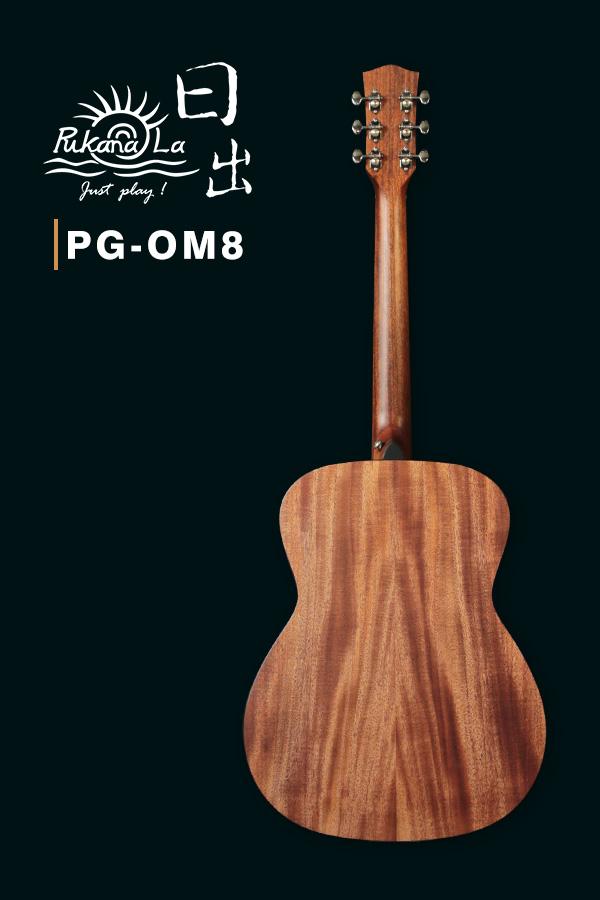 PG-OM8產品圖-600x900-02