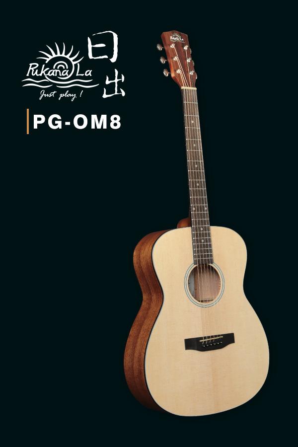 PG-OM8產品圖-600x900-03