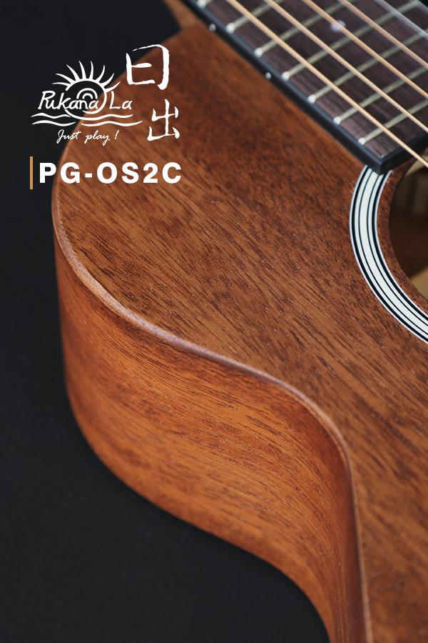 PG-OS2C產品圖-600x900-08