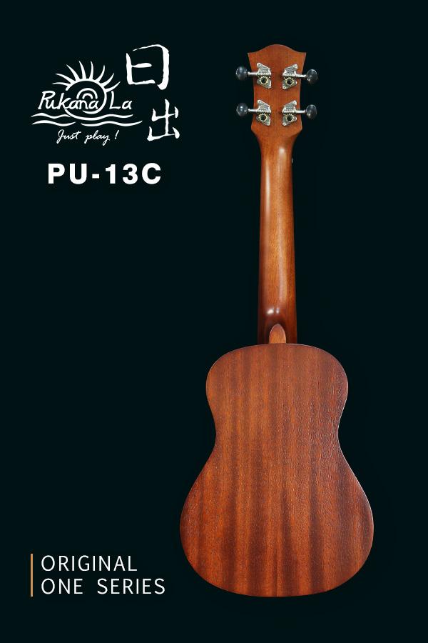 PU-13C產品圖-600x900-02