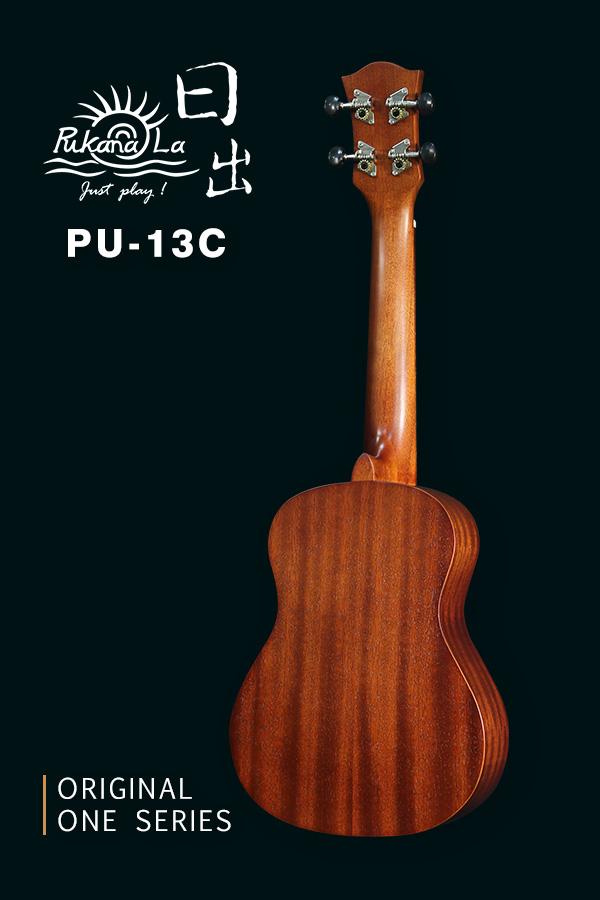 PU-13C產品圖-600x900-04
