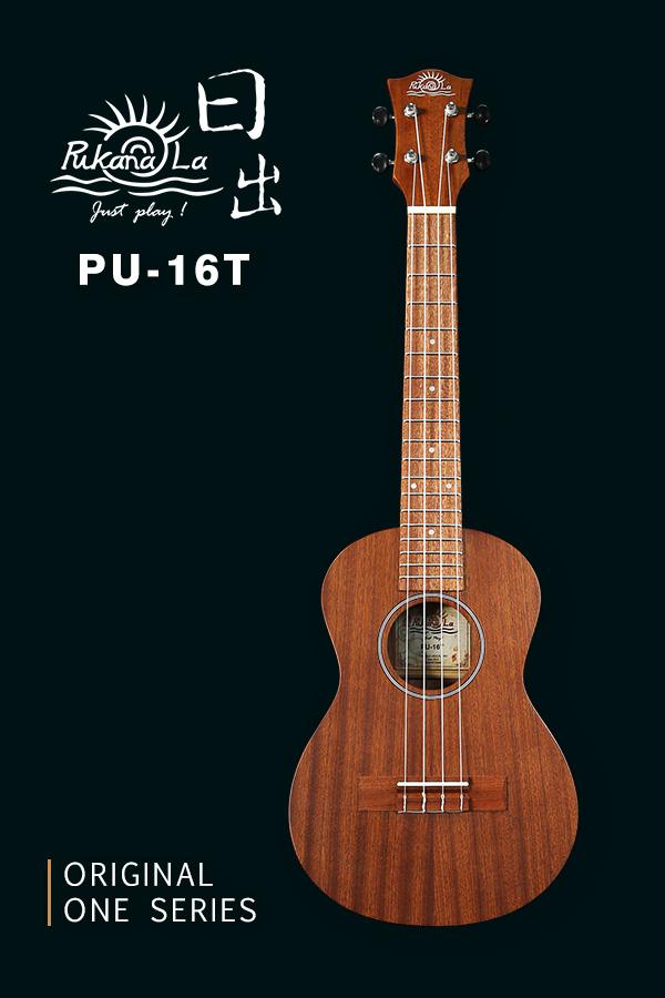 PU-16T產品圖-600x900-01