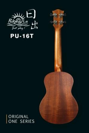 PU-16T產品圖-600x900-02