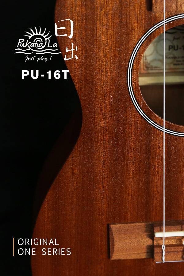 PU-16T產品圖-600x900-05
