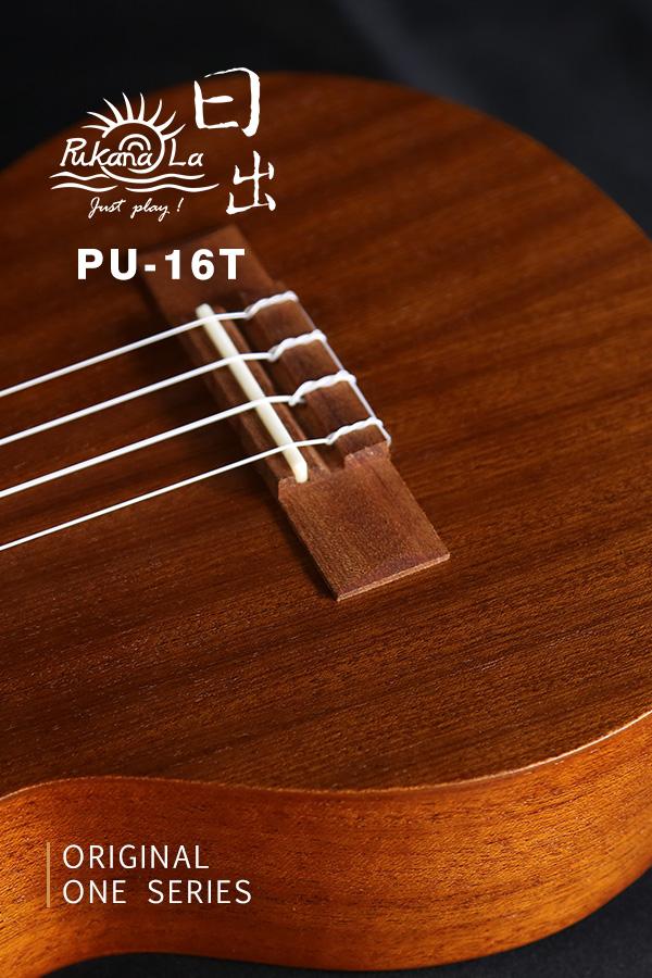 PU-16T產品圖-600x900-07