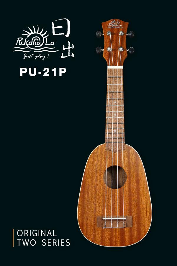 PU-21P產品圖-600x900-01