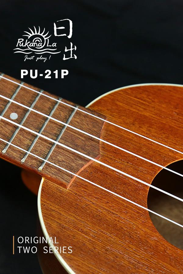 PU-21P產品圖-600x900-07