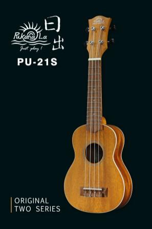 PU-21S產品圖-600x900-03