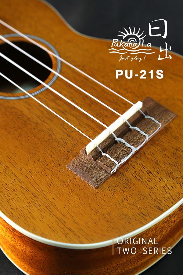 PU-21S產品圖-600x900-06